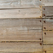 Wooden Barrier — Stockfoto
