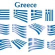 Flag of Greece — Stock Vector