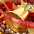 God jul — Stockfoto #8558104