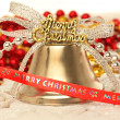 God jul — Stockfoto #8561274