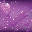Disco mirror ball — Image vectorielle
