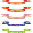 Christmas and New Year banners — Stock Vector