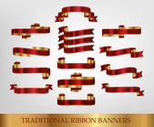 Red Ribbon Banners — Stock Vector