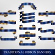 Blue Ribbon Banners — Stock Vector