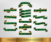 Green Ribbon Banners — Stock Vector