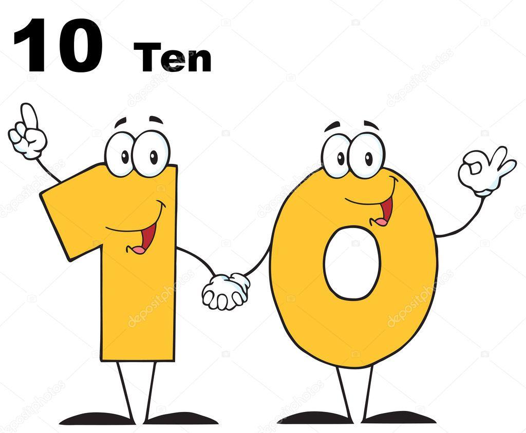 数字0到10卡通图画_卡通数字10图片_卡通数字10图片下载