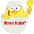 Happy Yellow Easter Chick In A Shell Ringing A Bell — Stock Photo