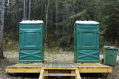 Toilet cabins — Stock Photo