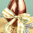 Chocolate egg — Stock Photo #9536383
