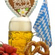 Bavarian beer — Stock Photo #10521797