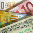 Currency — Stock Photo