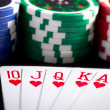 Playing cards and poker chips — Stock Photo #9171845