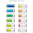 Stock Vector: Battery status