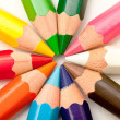 Set of colored pencils — Stock Photo #8351133