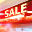 Shop Window With Sale Sign — Stock Photo