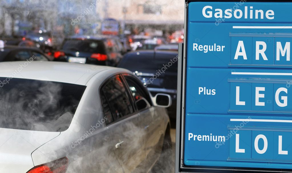 Pollution of environment by combustible gas of car — Stock Photo #8469585