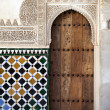Alhambra door detail — Stock Photo