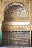 Alhambra archway — Stock Photo
