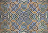 Alhambra tile detail — Stock Photo