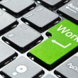 Green work button — Stock Photo