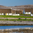 Irish cottage houses of Burren — Stock Photo #9858007