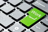 Green work button — Stock Photo
