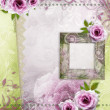 Beautiful wedding background — Stockfoto