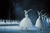 Ballet Giselle in Prague State Opera — Stock Photo