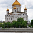 The Cathedral of Christ the Savior. Moscow, Russia - Stock Photo