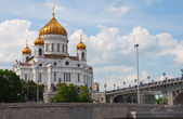 The Cathedral of Christ the Savior. Moscow, Russia — Stock Photo