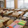 Stock Photo: Classroom before lesson, desks are covered with oilcloth