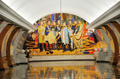 "The station ""Victory Park"" of the Moscow Metro, Russia — Stock Photo"