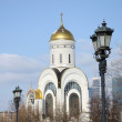 Church of St. George on Poklonnaya Hill in Moscow, Russia — 图库照片