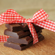 Stock Photo: Chocolate pieces