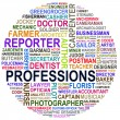 Professions — Foto Stock