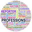 Stock Photo: Professions