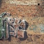 Graffiti wall — Stock Photo #9225016