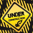 Under construction — Stock Vector #9162704