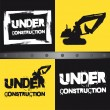 Royalty-Free Stock Vector: Under construction
