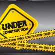 Under construction — Stock Vector #9481837