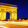 Stock Photo: Arch of Triumph. bty night. Paris, France