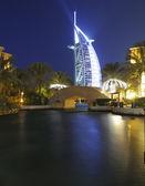 Hotel Burj Al Arab — Stok fotoğraf