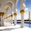 Stock Photo: White Mosque in Abu Dhabi