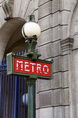Metro sign — Stock Photo