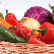 Foto Stock: Colorful vegetable arrangement