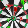 Dart hit the target on a butt target. — Stock Photo