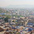 View of Jaipur — Stock Photo