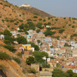 Stock Photo: View of Jaipur