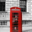 Stock Photo: Red Box London