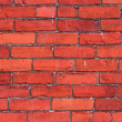 Red Brick Wall — Stock Photo #10630730